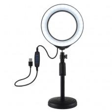 Штатив-держатель с подсветкой для мобильной фото и видео съемки