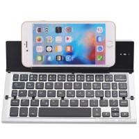 Клавиатура для планшета и смартфона