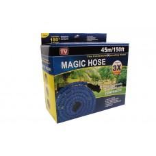 Универсальный шланг MAGIC HOSE 45 М