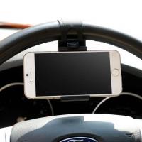 Держатель для смартфона на руль