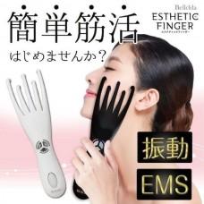 Вибромассажёр для лица в виде пальчиков