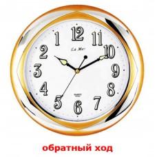 Анти часы